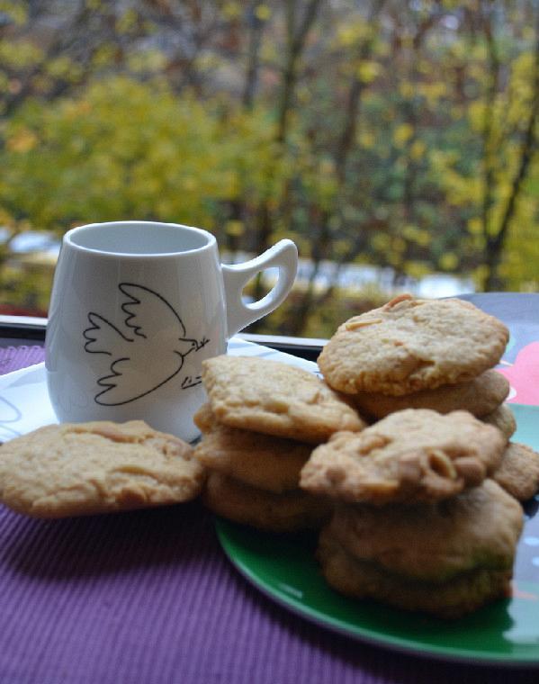 cookies fistikovoutyro 1edited